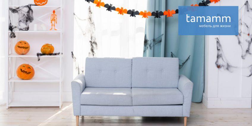 Как очистить диван от жвачки?