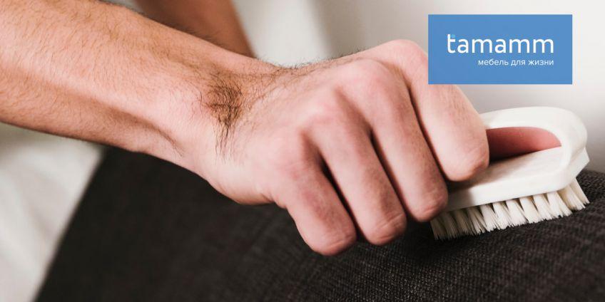 Как почистить диван от засаленности и старых пятен с в домашних условиях