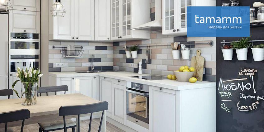 Как оформить кухню в стиле хюгге? Советы дизайнеров